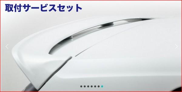 【関西、関東限定】取付サービス品フォルクスワーゲン ゴルフ 7 VW GOLF VII | ルーフスポイラー / ハッチスポイラー【アルピール】VW GOLF VII TSI Rear Wing FRP