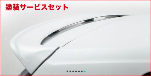 ★色番号塗装発送フォルクスワーゲン ゴルフ 7 VW GOLF VII | ルーフスポイラー / ハッチスポイラー【アルピール】VW GOLF VII TSI Rear Wing FRP