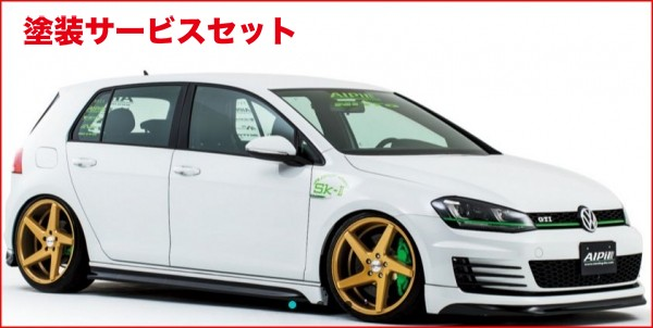 ★色番号塗装発送フォルクスワーゲン ゴルフ 7 VW GOLF VII | サイドステップ【アルピール】VW GOLF VII GTI Side Step FRP
