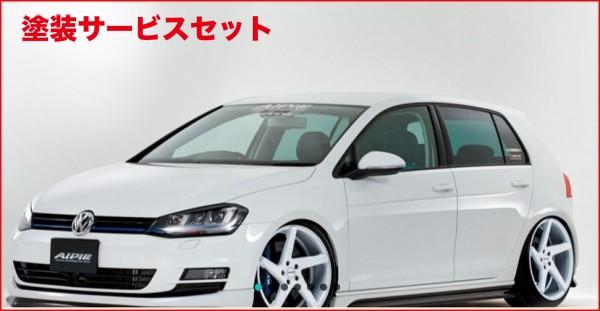 ★色番号塗装発送フォルクスワーゲン ゴルフ 7 VW GOLF VII | サイドステップ【アルピール】VW GOLF VII TSI Side Step Carbon