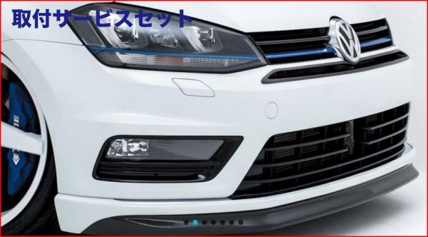 【関西、関東限定】取付サービス品フォルクスワーゲン ゴルフ 7 VW GOLF VII   フロントリップ【アルピール】VW GOLF VII TSI Front Lip Spoiler FRP