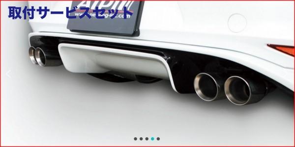 【関西、関東限定】取付サービス品フォルクスワーゲン ゴルフ 7 VW GOLF VII | リアアンダー / ディフューザー【アルピール】VW GOLF VII GTI Rear Diffuser FRP