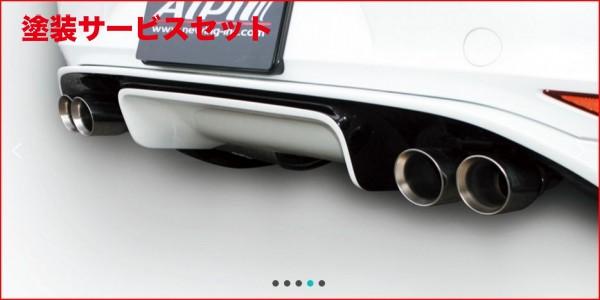 ★色番号塗装発送フォルクスワーゲン ゴルフ 7 VW GOLF VII | リアアンダー / ディフューザー【アルピール】VW GOLF VII GTI Rear Diffuser FRP