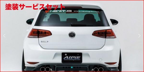 ★色番号塗装発送フォルクスワーゲン ゴルフ 7 VW GOLF VII | リアアンダー / ディフューザー【アルピール】VW GOLF VII TSI Rear Diffuser Carbon