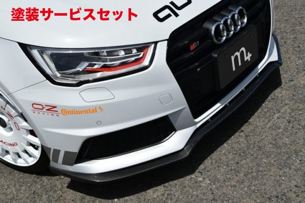 ★色番号塗装発送Audi A1 アウディ A1 | フロントリップ【エムプラス】S1/S1 Sportback(8X) フロント リップ スポイラー(カーボン)