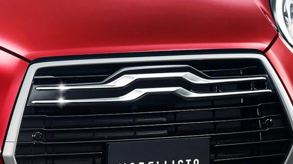 M7##A パッソ | フロントグリル【トヨタモデリスタ】パッソ 700系 MODA 後期 MODELLISTA SELECTION レイヤードウイングガーニッシュ(メッキ調)
