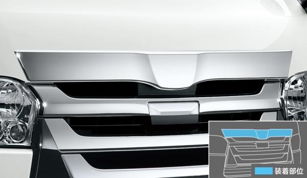 200 ハイエース 標準ボディ | ボンネットフード【トヨタモデリスタ】ハイエース 200系 4型 スーパーGL/DX GLパッケージ 標準ボディ MODELLISTA Version 1 フードカバー