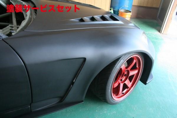 ★色番号塗装発送S2000 AP1/2 | フロントバンパー【アミス】S2000 AP1/2 55mm ワイド用 フロントバンパー