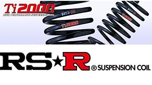 E21# カローラスポーツ | スプリング【アールエスアール】カローラスポーツ NRE210H ダウンサス Ti2000 SUPER DOWN フロントのみ