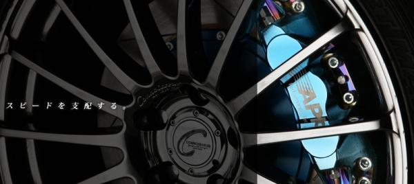 V36 スカイラインクーペ | ブレーキキット【エーピーピー】スカイライン CKV36 APP ブレーキキャリパーキット (純正ローター対応KIT) フロント 耐熱粉体塗装 (ブルー) パット:AP-8000