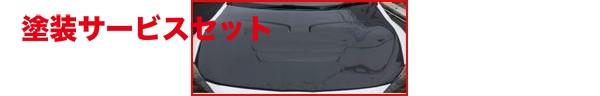 ★色番号塗装発送86 - ハチロク - | ボンネット ( フード )【アキュームカンパニー】86 AQM F+ カーボンボンネット C-Type
