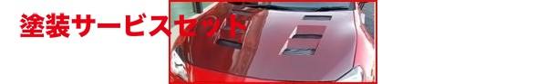 ★色番号塗装発送86 - ハチロク - | ボンネット ( フード )【アキュームカンパニー】86 AQM F+ カーボンボンネット D-Type