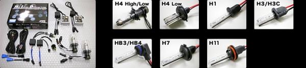 LED/レンズ/ライト | HID キット【エーピーピー】HIDコンバージョンキット 35W H1 8000K