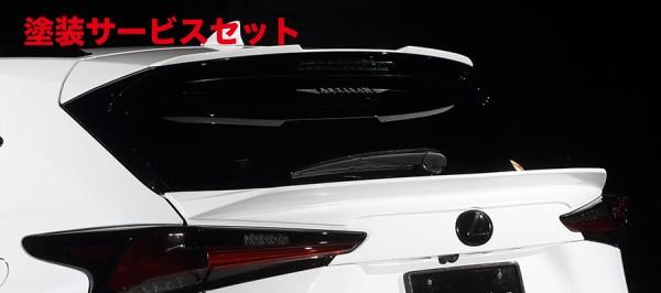 ★色番号塗装発送【★送料無料】 レクサス NX | ルーフスポイラー / ハッチスポイラー【アーティシャンスピリッツ】LEXUS NX 300/300h YZ1#/AGZ1# 後期 SPORTS LINE BLACK LABEL REAR ROOF SPOILER CARBON