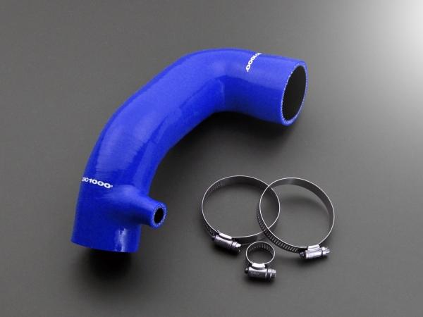 スイフトスポーツ ZC33S | 吸気系 パイピング / その他【ゼロ1000】スイフトスポーツ ZC33S 強化サクションホース ブルー