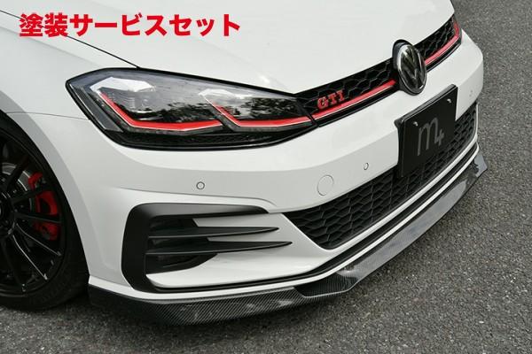 ★色番号塗装発送VW GOLF VII 7.5 (2017/05~) | フロントリップ【エムプラス】Golf 7.5 GTI BQ フロントリップスポイラー (カーボン) 綾織