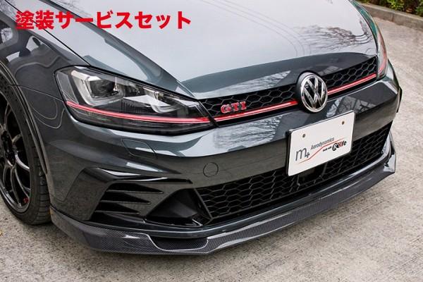 ★色番号塗装発送フォルクスワーゲン ゴルフ 7 VW GOLF VII | フロントリップ【エムプラス】Golf 7 GTI Clubsport 5G フロントリップスポイラー (カーボン) 綾織