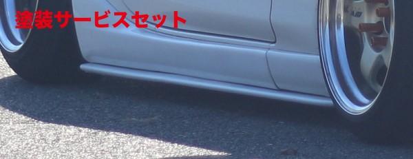 ★色番号塗装発送汎用 | サイドステップ【ショーリン】汎用 サイドアンダースポイラー FRP製 長さ:204cm