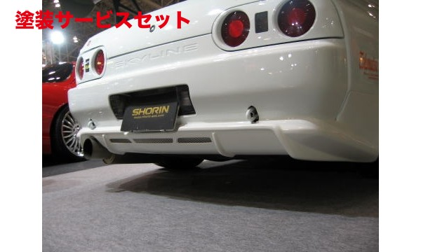 ★色番号塗装発送R32 GT-R | リアバンパーカバー / リアハーフ【ショーリン】R32 GT-R SKYLINE SHORIN GT REAR HALF SPOILER
