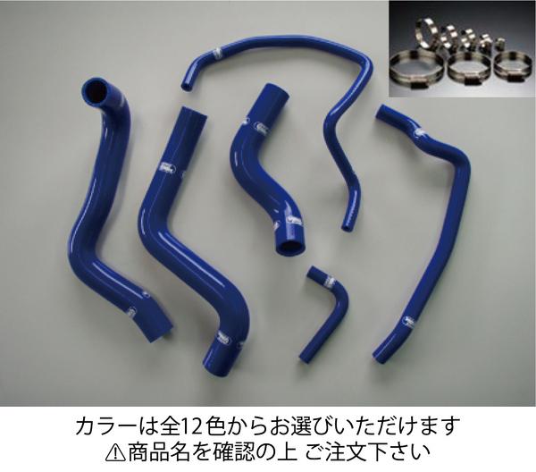 RX-8 | クーラントホース【サムコ】マツダ RX-8 SE3P クーラントホース+ホースバンドセット 標準カラー:ブルー
