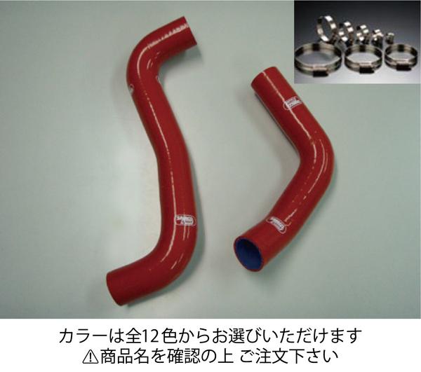 BR レガシィ ツーリングワゴン   クーラントホース【サムコ】スバル レガシィツーリングワゴン BR9 NA クーラントホース+ホースバンドセット オプションカラー:ピンク