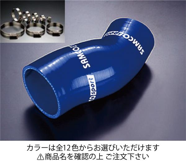 BH レガシィ ツーリングワゴン | インテークパイプ【サムコ】スバル レガシィツーリングワゴン BH5 A~Ctype インテークホース+ホースバンドセット 標準カラー:ブラック