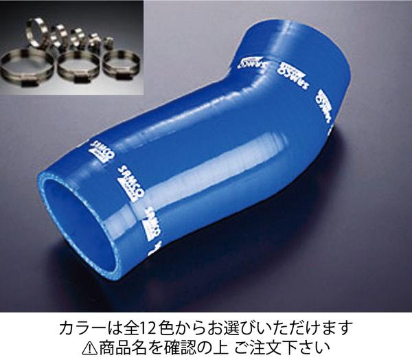 BH レガシィ ツーリングワゴン | インテークパイプ【サムコ】スバル レガシィツーリングワゴン BH5 Dtype インテークホース+ホースバンドセット 標準カラー:ブルー