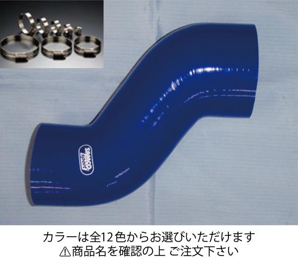 GH インプレッサハッチバック | インテークパイプ【サムコ】スバル インプレッサ GH インテークホース+ホースバンドセット 標準カラー:ブルー