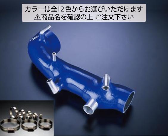 SG フォレスター   サクションパイプ【サムコ】スバル フォレスター SG5 インダクションホース+ホースバンドセット 標準カラー:グリーン