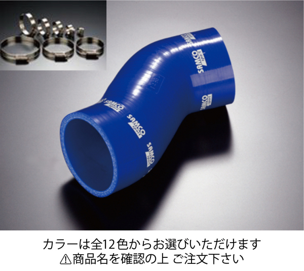 SG フォレスター | インテークパイプ【サムコ】スバル フォレスター SG5 ターボ インテークホース+ホースバンドセット 標準カラー:パープル