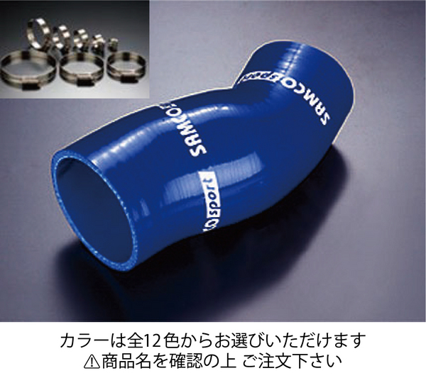 SF フォレスター | インテークパイプ【サムコ】スバル フォレスター SF5 B~Dtype インテークホース+ホースバンドセット 標準カラー:ブラック