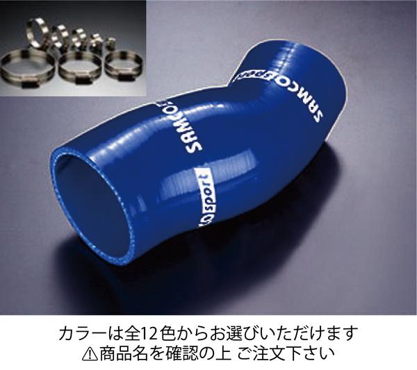 SF フォレスター | インテークパイプ【サムコ】スバル フォレスター SF5 B~Dtype インテークホース+ホースバンドセット 標準カラー:グリーン