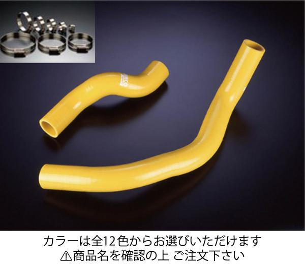 180SX | クーラントホース【サムコ】180SX RPS13 クーラントホース+ホースバンドセット 標準カラー:グリーン