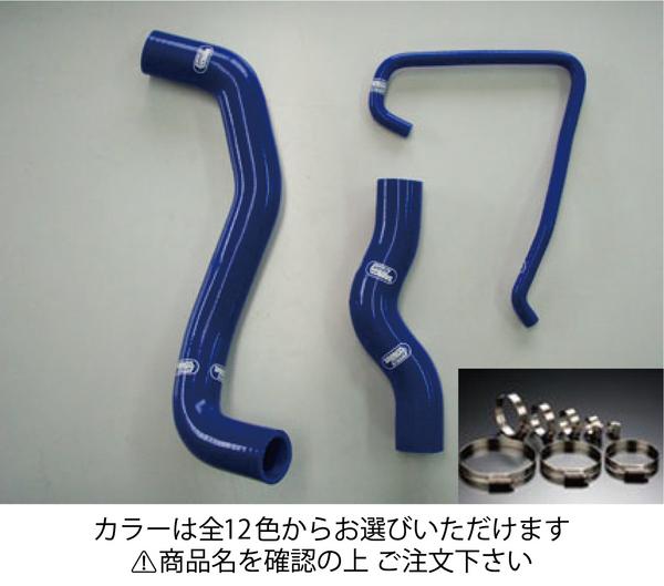 V35 スカイラインクーペ | クーラントホース【サムコ】スカイラインクーペ CPV35 クーラントホース+ホースバンドセット 標準カラー:イエロー
