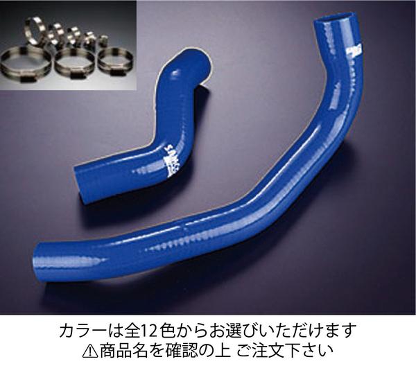 R33 GT-R   クーラントホース【サムコ】スカイラインGT-R BCNR33 クーラントホース+ホースバンドセット 標準カラー:レッド