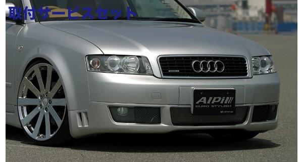 【関西、関東限定】取付サービス品Audi A4 8E/B6.7 | フロントハーフ【アルピール】AUDI A4 8E AVANT Front harf Spoiler
