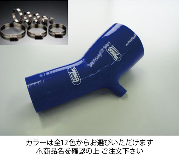 ジューク | インテークパイプ【サムコ】ニッサン ジューク F15 インテークホース+ホースバンドセット 標準カラー:ブラック