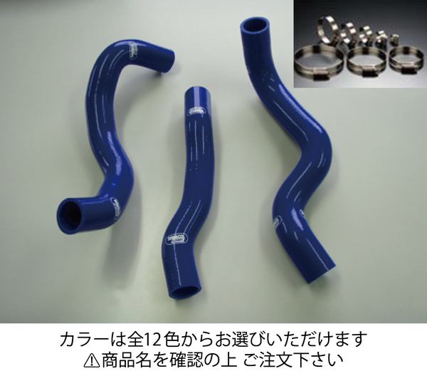 ジューク | クーラントホース【サムコ】ジューク F15 クーラントホース+ホースバンドセット 標準カラー:グリーン