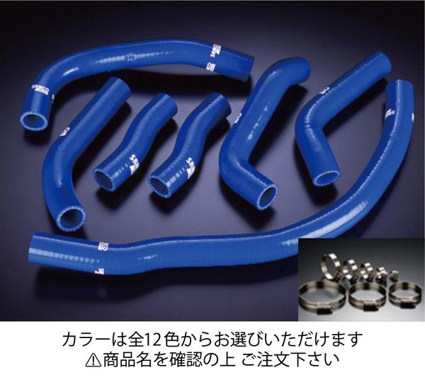 MR2 SW | クーラントホース【サムコ】トヨタ MR2 SW20 3-5型 ターボ クーラントホース+ホースバンドセット 標準カラー:ブラック