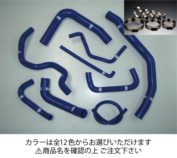 MR2 SW | クーラントホース【サムコ】トヨタ MR2 SW20 3-5型 NA クーラントホース+ホースバンドセット オプションカラー:シルバー