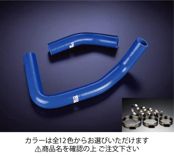86 レビン   クーラントホース【サムコ】カローラレビン AE86 クーラントホース+ホースバンドセットトヨタ 標準カラー:ブラック