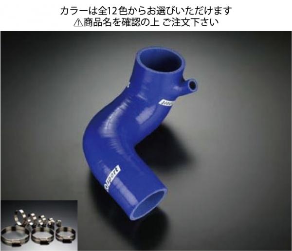 セリカ 20#系 | サクションパイプ【サムコ】トヨタ セリカ GT-Four ST205 インダクションホース+ホースバンドセット 標準カラー:レッド