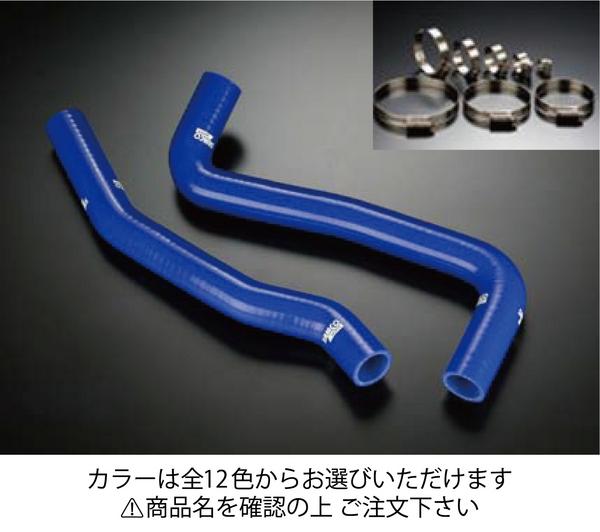 セリカ 20#系   クーラントホース【サムコ】トヨタ セリカ GT-Four ST205 クーラントホース+ホースバンドセット 標準カラー:グリーン