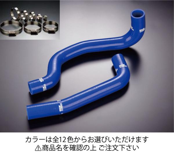 110 マークII | クーラントホース【サムコ】トヨタ マークII JZX110 クーラントホース+ホースバンドセット 標準カラー:グリーン