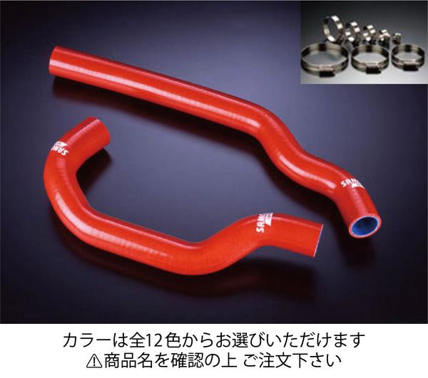 90 マークII | クーラントホース【サムコ】トヨタ マークII JZX90 クーラントホース+ホースバンドセット オプションカラー:マットブラック