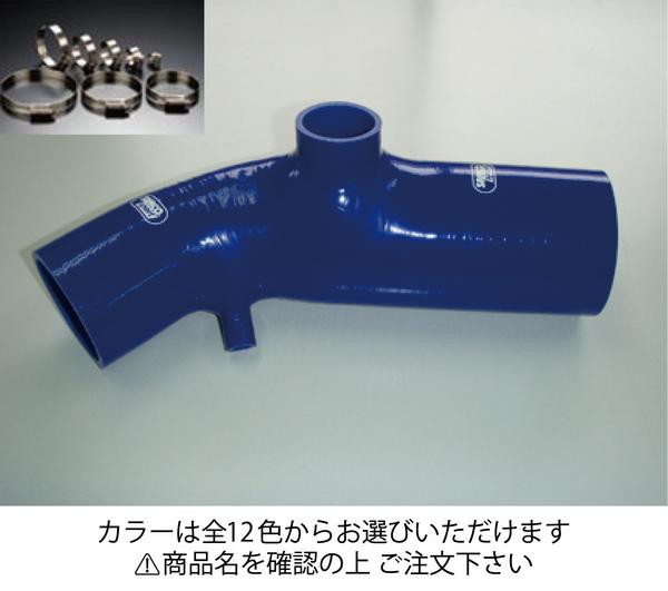 EK9 シビック TypeR | インテークパイプ【サムコ】ホンダ シビック タイプR EK9 インテークホース+ホースバンドセット 標準カラー:レッド