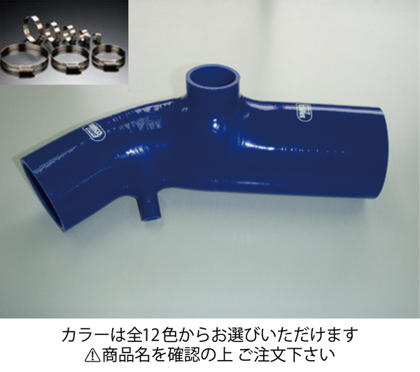 EK9 シビック TypeR | インテークパイプ【サムコ】ホンダ シビック タイプR EK9 インテークホース+ホースバンドセット 標準カラー:イエロー