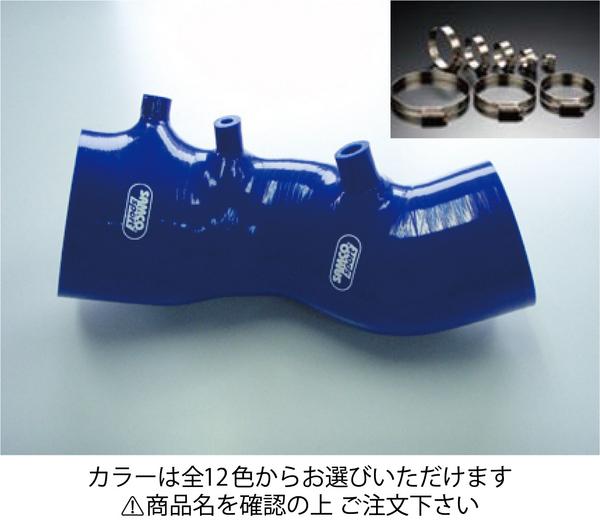 FD2 シビック TypeR | インテークパイプ【サムコ】ホンダ シビック タイプR FD2 インテークホース+ホースバンドセット 標準カラー:オレンジ