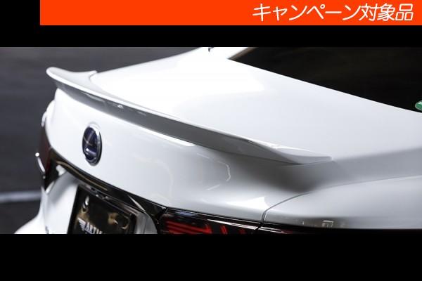 【★送料無料】 レクサス LS VXFA5# / GVF5# | トランクスポイラー / リアリップスポイラー【アーティシャンスピリッツ】BLACK LABEL LS 500/500h DBA-VXFA5#/DAA-GVF5#  2017.10-  トランクスポイラー カーボン (CARBON TRUNK SPOILER) CFRP 製