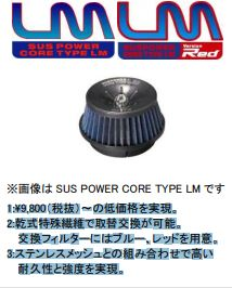 C-HR | エアクリーナー キット【ブリッツ】CHR ZYX10 HYBRID用 SUS POWER LM